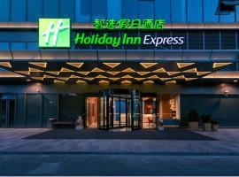 Holiday Inn Express Tianshui City Center, an IHG Hotel, hotel in Tianshui