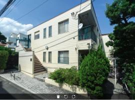 KAMAKURA HOUSE, affittacamere a Kamakura