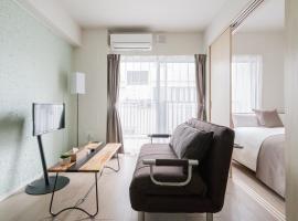 High Dense Umegae 2-11 floor - Vacation STAY 7894, apartment in Osaka