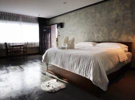 Dselin boutique Hotel, hotel in Nan