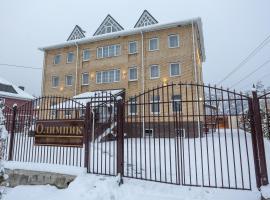 Hotel Olimpic, отель в Архызе