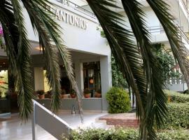 Hotel Antonios, hotel in Olympia