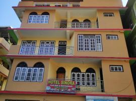 Hotel Sinora, hotel in Melli Bāzār