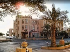 البرجس للأجنحة الفندقية, hotel em Al Jubail