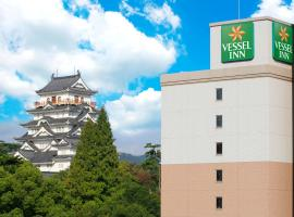 Vessel Inn Fukuyama Eki Kitaguchi, hotel in Fukuyama