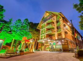 Hotel Laghetto Gramado, hotel near Santa Claus Village, Gramado