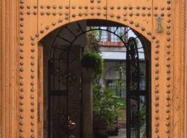 Thegood Sultana Apartamentos Cultura, Patios y Amabilidad, hotel conveniente a Cordoba