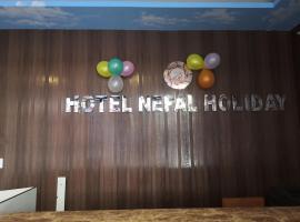 Hotel Nepal Holiday, hotel in Kathmandu