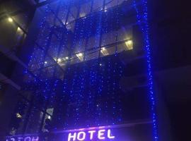 HOTEL R R PALACE, hotel in Gorakhpur