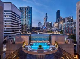 Crowne Plaza Melbourne, an IHG Hotel, hotel in Melbourne