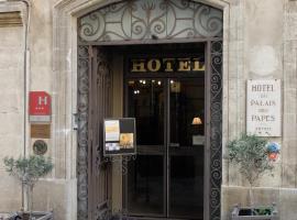 Hôtel du Palais des Papes, hotel near Avignon TGV Train Station, Avignon