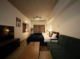 Toho Hotel Nakasu, hotel near Fukuoka Airport - FUK,
