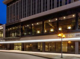 Hotel Indigo Rochester - Mayo Clinic Area, hotel in Rochester