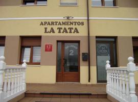 Apartamentos La Tata, serviced apartment in Avilés