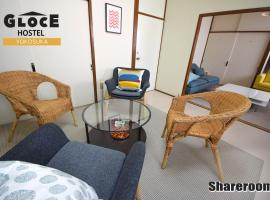 GLOCE 横須賀 シェアルーム NAVY BASE l Yokosuka Share room at NAVY BASE, hotel near Yokosuka Base, Yokosuka