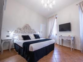 Residenza Florentia, отель во Флоренции