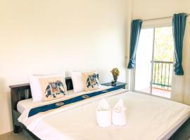 Baanlugchange Hotel โรงแรมในจันทบุรี