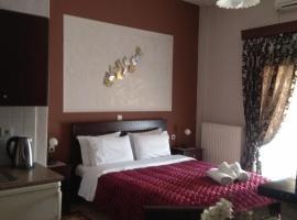 Ξενώνας Αρχοντικό, ξενοδοχείο κοντά σε Λουτρά Πόζαρ, Κάτω Λουτράκι