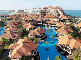 Luxury apartment in Anantara The Palm Dubai Resort , 1bed , pool , free parking, accessible hotel in Dubai