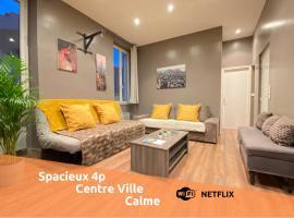 L'atelier by AndersLocation ☆ Spacieux ☆ Proche Centre-ville ☆ Wifi-Netflix ☆, location de vacances à Marseille