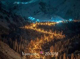 Namaste Shalle 2000M, hotel near Medeo, Almaty