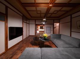 HOTEL 101 KANAZAWA, hotel near 21st Century Museum of Contemporary Art, Kanazawa