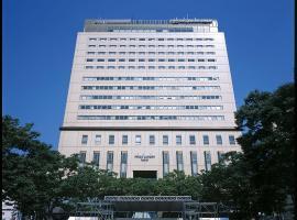 Mitsui Garden Hotel Chiba, hotel en Chiba