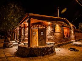 Hostal Sumaj Jallpa, inn in San Pedro de Atacama