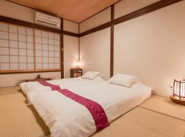 Guesthouse Hanamiya, hotel near Kitano Tenmangu Shrine, Kyoto