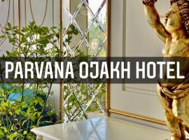 PARVANA OJAKH HOTEL, hotel in Gyumri