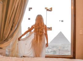 Pyramids Hills Inn