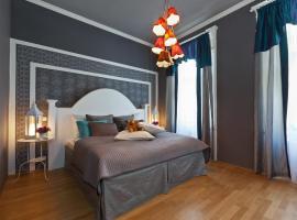 Royal Prague City Apartments, апарт-отель в Праге