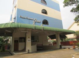 Pasir Panjang Inn, hotel near Holland Village, Singapore