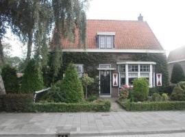 Appartement Blom, apartment in Dordrecht