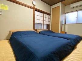 「縁-Enishi-」完全貸切別荘このご時世でも仲間内で気兼ねなく過ごせます。最高の休日を, apartment in Hakone