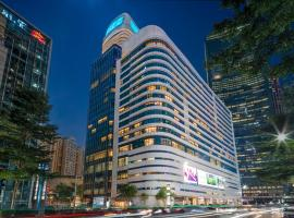 H' Elite Hotel: Guangzhou'da bir otel