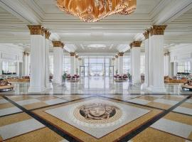 Palazzo Versace Dubai, hotel near Mohammed Bin Rashid Al Maktoum Academic Medical Center, Dubai