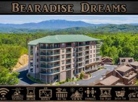Noelle's Nest Condominium, apartment in Pigeon Forge