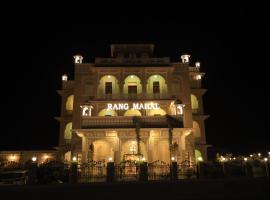 Rangmahal Pushkar by DIV HOSPITALITY, hotel in Pushkar