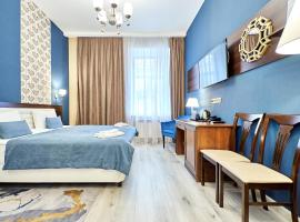 Neo Classic by ACADEMIA, hotel near Church of the Savior on Spilled Blood, Saint Petersburg