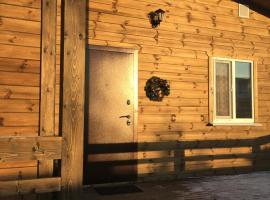 Домик Горнолыжника, hotel near Stepanovo Ski Lift 1, Kruglino