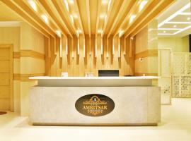 Amritsar International, отель в Амритсаре