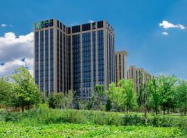 Holiday Inn Express Urumqi Station, an IHG Hotel, hotel in Ürümqi