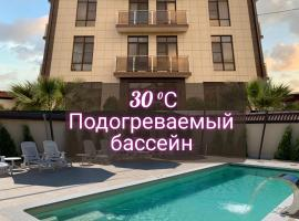 Отель София, отель в Адлере