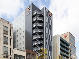 コンフォートホテル松山、松山市のホテル
