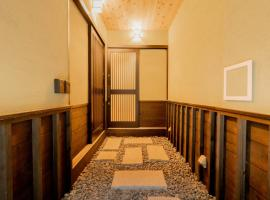 鶴INNー松露閣, hotel in Osaka