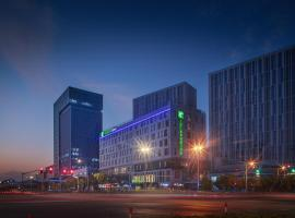 Holiday Inn Express Shanghai Huijin, отель в Шанхае