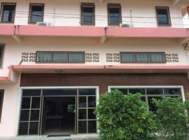 Lukmuang 2 Hotel, Hotel in Phang-nga