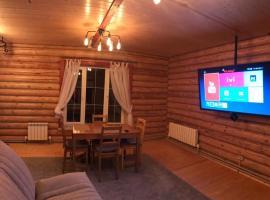коттедж в Голицыно, holiday home in Golitsyno