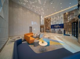 Holiday Inn Express Shanghai Huijin, an IHG Hotel, hotel in Shanghai